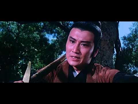 刀不留人 The Blade Spares None (1971) James Tien, Nora Miao