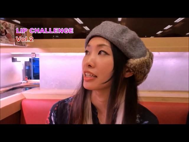 LIP CHALLENGE Vol.2「さかえ寿司」~お寿司大食い選手権!!~