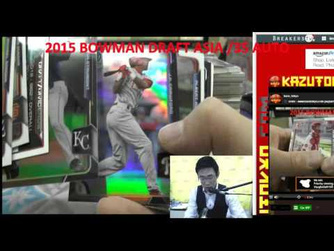 KAZUTOKYO #MATT MLB 2015 BOWMAN DRAFT ASIA CASE PERSONAL BREAKS 2015-12-21