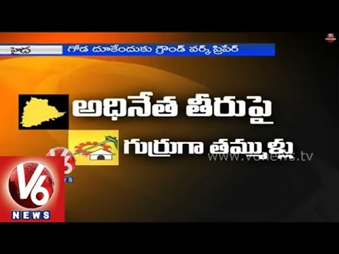 Hyderabad Senior TDP Leader May Leave The Party