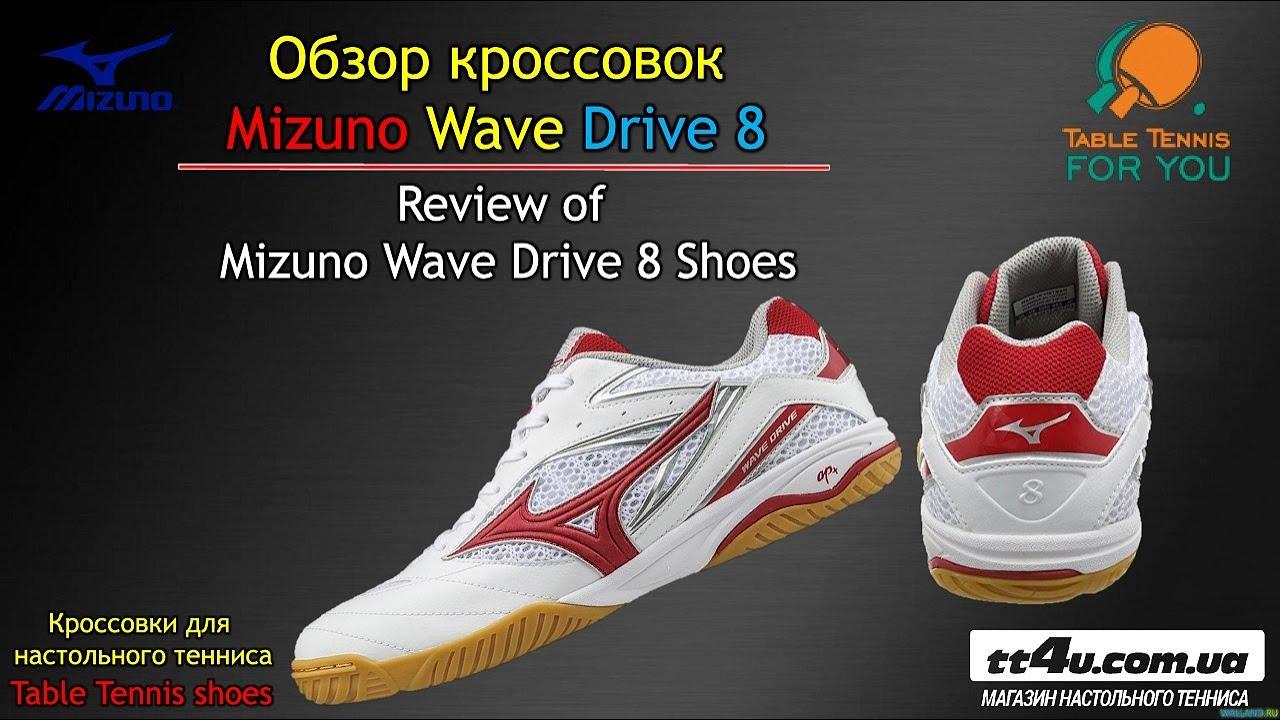 tenis mizuno wave drive 7 04