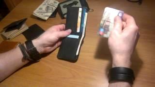мужской бумажник кошелек портмоне своими руками(, 2016-03-03T12:20:25.000Z)