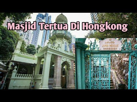 masjid-tertua-di-hongkong  the-jamia-mosque-is-hong-kong's-oldest-masjid trip-ramadhan