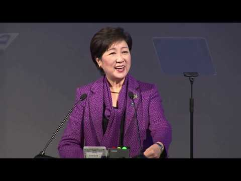 2018 USJC Annual Conference: Remarked by Distinguished Speaker Yuriko Koike