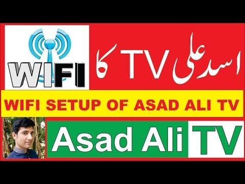Home WiFi Network of Asad Ali TV (Urdu/Hindi)