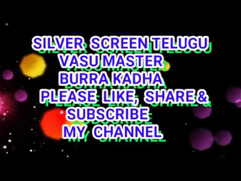 VASU MASTER TELUGU BURRA KADHAPART-1 FULL COMEDY