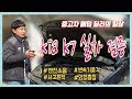시골집 앤드부동산 - YouTube