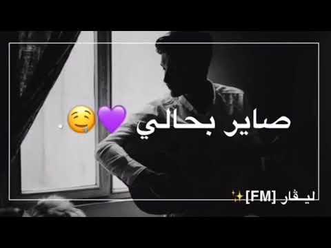 دنيا بجتني هواي اذتني 💔😥 - اغاني عراقيه حزينه - فديوات انستغرام 2019