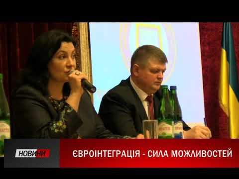 Третя Студія: З інформаційною кампанією на Прикарпаття приїхала Іванна Климпуш-Цинцадзе