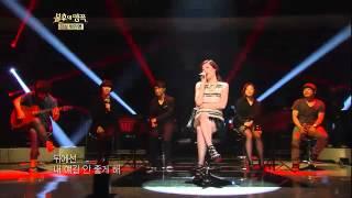 [HIT] 불후의명곡2-린(Lyn) - Bad Girl Good Girl.20120512
