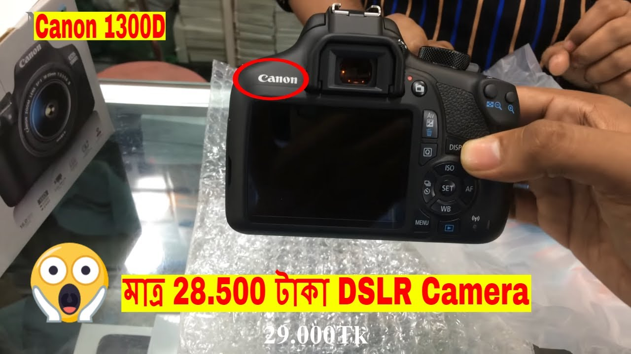 Canon EOS 1300D Price In Bangladesh 2018 With 18-55 Mm Unboxing & Review !