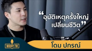 quot-woody-fm-quot-podcasts-full-โดม-ปกรณ์-ลัม-woodyfm-podcasts