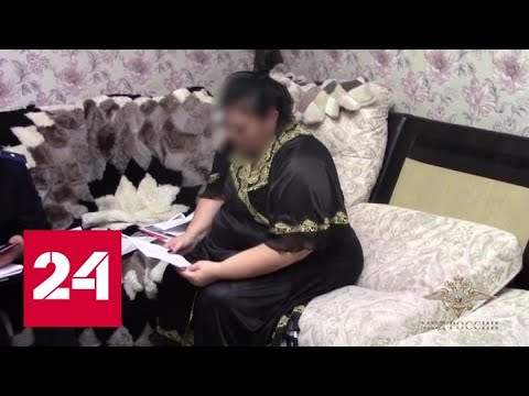Шикарная жизнь в кредит: в Волгоградской области задержана банда мошенников - Россия 24
