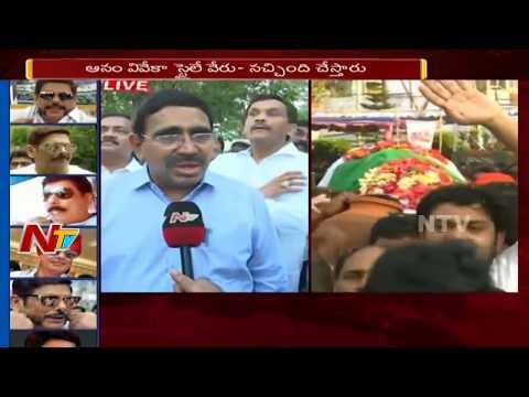 Anam Vivekananda Reddy Last Journey : TDP Leader Anam Vivekananda Last Rites || Nellore
