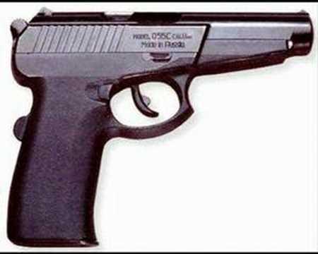 Клип Карандаш - Моё оружие
