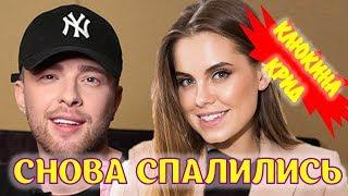 Егор Крид засветился на видео Даши Клюкиной!