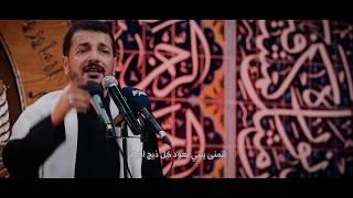 ويلا ينبلة حرمله | قحطان البديري | 10 محرم 1440