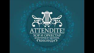 Новогодишњи концерт Културног центра Кикинда (26.12.2019.)