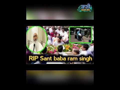 Sant-Baba-Ram-Singh-Ji-Singhra-Karnal-Wale-Ik-Sajan-Challe-Baani-Ne