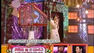 成田圭サン 歌スタ 「大阪LOVER/DREAMS COME TRUE」追試編