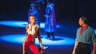 Отзывы зрителей о ледовом мюзикле «Кармен» в Сочи-2016