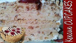 Торт Жозефина Лучиано. Говорят самый вкусный!!!