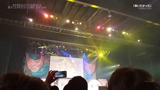 8月8日に東京の豊洲PITで行われたAKB48 Team 8のコンサート「8月8日はエ...