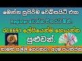 Free Cryptocurrency Mining  Bit Coin Free Mining Sinhala