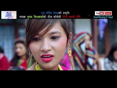 टोपी खस्यो मेरो .. by Bhuwan Bishwokarma & Radhika hamal -Topi Khasyo mero