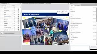 Презентация Страховой Компании  по программе 'Универсальный Лайф'от Любовь Краснощек 18 10 16г(, 2016-10-22T17:58:46.000Z)