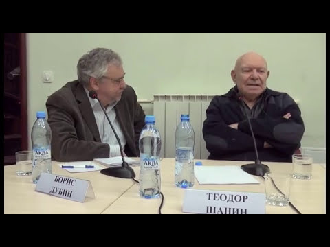 Город Новороссийск: климат, экология, районы, экономика