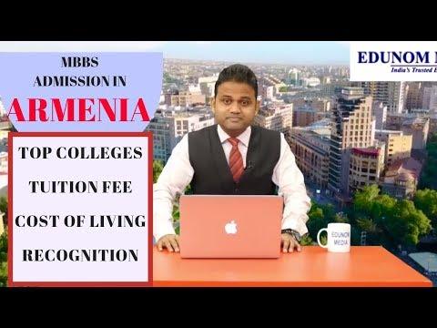 Armenia Medical College Admission 2019 | Armenia MBBS College | Armenia MBBS Fees | MBBS In Armenia|