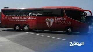 """لحظة وصول برشلونة وإشبيلية لفندق طنجة من أجل خوض مباراة """"السوبر"""""""
