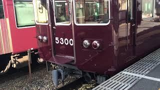 阪急5300系 回送 桂発車