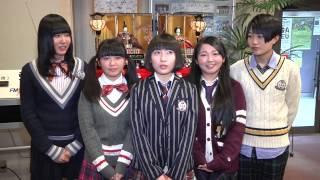 唐津市の現役高校3年生のガールズバンド「たんこぶちん」は3月1日1...