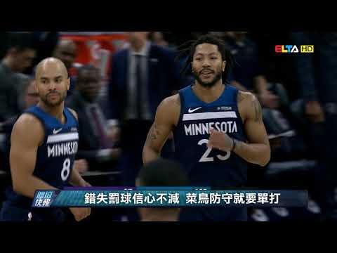 愛爾達電視20190121│【NBA】0.9秒準絕殺 羅斯:總是為這一刻準備