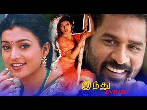 Indhu Tamil Full Movie : Prabhu Deva,Roja.