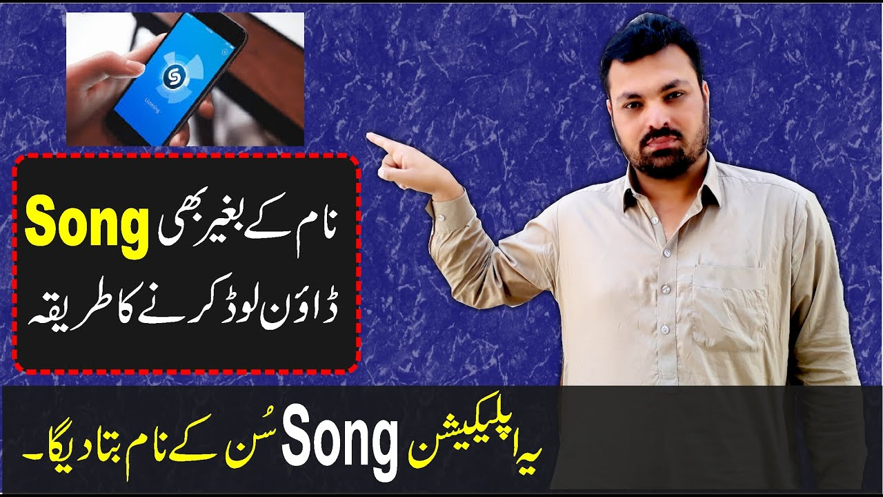 Download Download Full Song without knowing Name || Shazam || Jobs & Tips