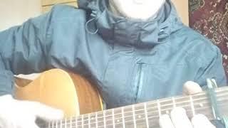 Песенка под гитару ,городские встречи