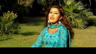 Nazia Iqbal - Da Say Rana Ta Ghuwarhi