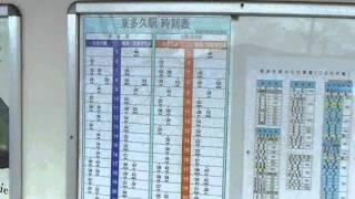 JR九州~駅探訪シリーズ~第一弾 唐津線 東多久駅