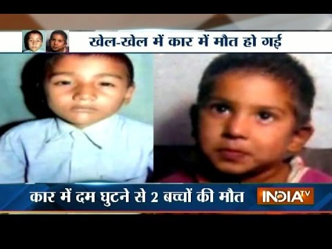 2 Kids Died of Suffocation after Car Locked Centrally in Jhajjar District of Haryana