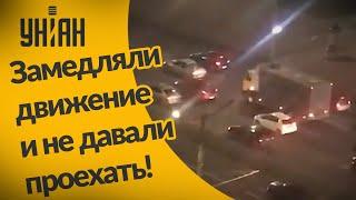 В Минске водители блокировали автозак и не давали ему проезжать