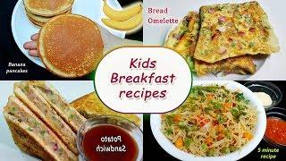 Kids Breakfast recipes || 4 Instant Breakfast recipes