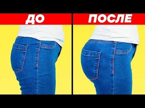 Как визуально увеличить попу в джинсах