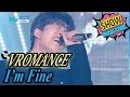 [HOT] VROMANCE - I'm Fine, 브로맨스 - 아임 파인 Show Music core 20170218