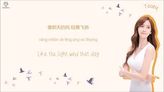 Video YOONA 윤아 - When The Wind Blows 如果妳也想起我 Color-Coded-Lyrics Chi l Pin l Eng 가사 by xoxobuttons download MP3, 3GP, MP4, WEBM, AVI, FLV Juli 2018
