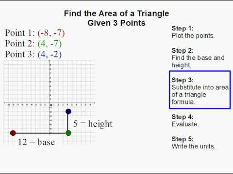 How to find the area of a triangle given 3 points youtube how to find the area of a triangle given 3 points ccuart Choice Image