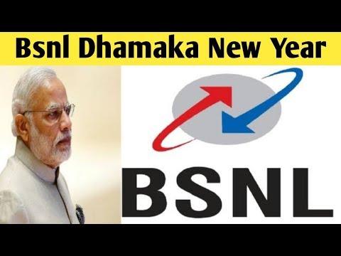 Latest Telecom News | इस नए साल में BSNL का तोहफा | GREAT Offer