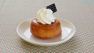 【スイーツレシピ】サバラン風ケーキ Savarin cake